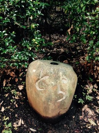 十二支の石「とら」