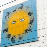 太陽と星座の壁画