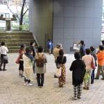 11/8 横浜北部・まちじゅうアートミステリーツアー